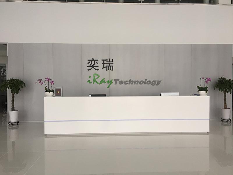 奕瑞新材料科技(太仓)有限公司(万级车间与十万级车间)
